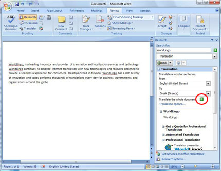 Screenshot showing toolbar menus in Microsoft Word 2007